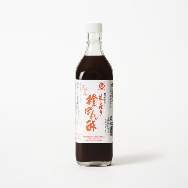 生しぼり橙ぽん酢 700ml