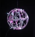 LEDボールライト(S)PI/W