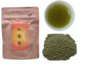 べにふうき緑茶 粉末