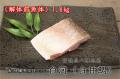 紀州備長炭干し 愛媛八幡浜産 白河(白甘鯛)【魚体1.6キロ】