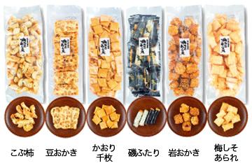 杵つきあられ大袋/1袋