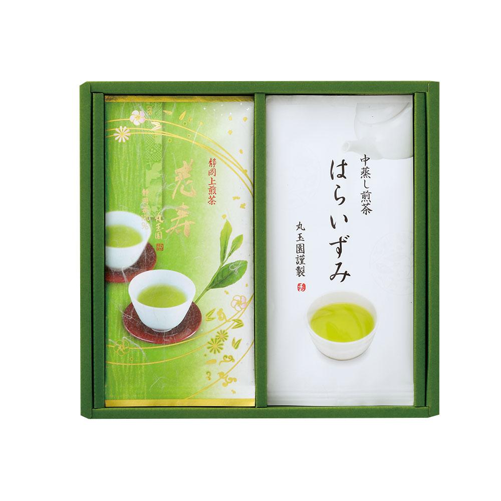 茶三昧2本セット