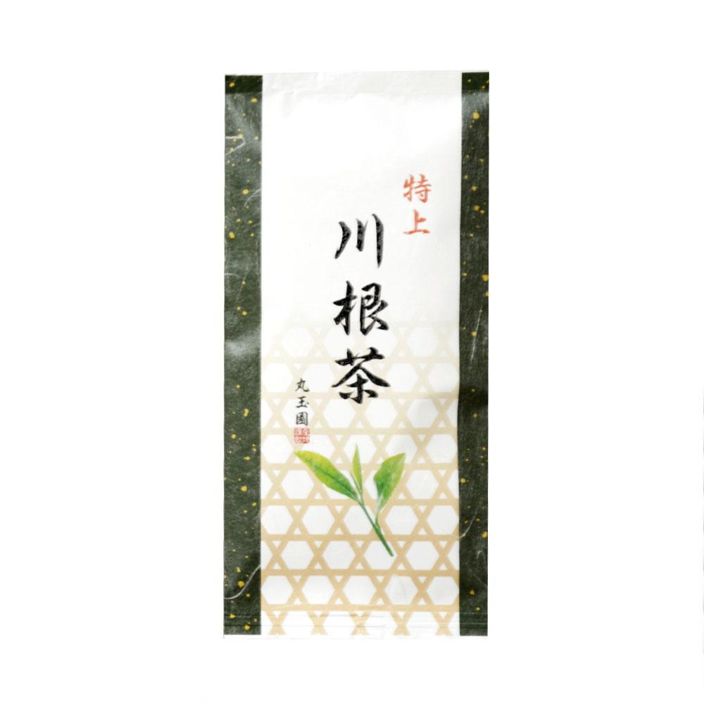 特上川根茶/70g袋入
