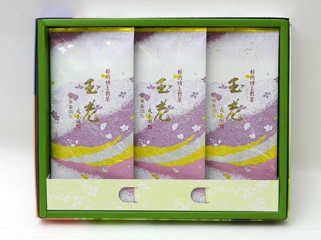 特上掛川深蒸し茶 特上煎茶 玉老(ぎょくろう)/100g×3本 箱入【掛川深蒸し茶 通販 贈り物 ギフト】