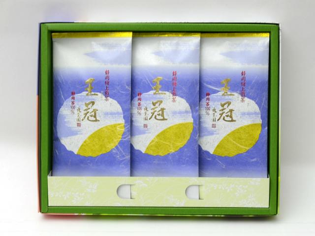 特撰掛川深蒸し茶 特撰煎茶 王冠(おうかん)/100g×3本 箱入【緑茶 通販  ギフト 贈答品 】