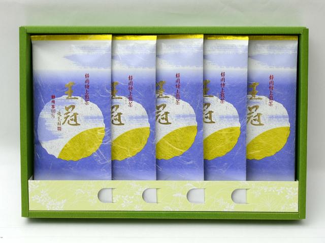 特撰掛川深蒸し茶 特撰煎茶 王冠(おうかん)/100g×5本 箱入【緑茶 通販 ギフト 贈り物】