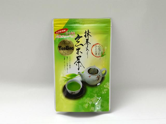 抹茶入玄米茶ティーバッグ/5g×20ヶ【ティーバッグ 玄米茶】