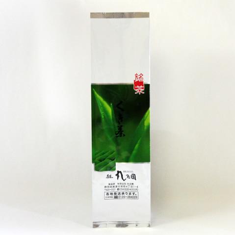 掛川深蒸し茶 茎茶/400g真空パック