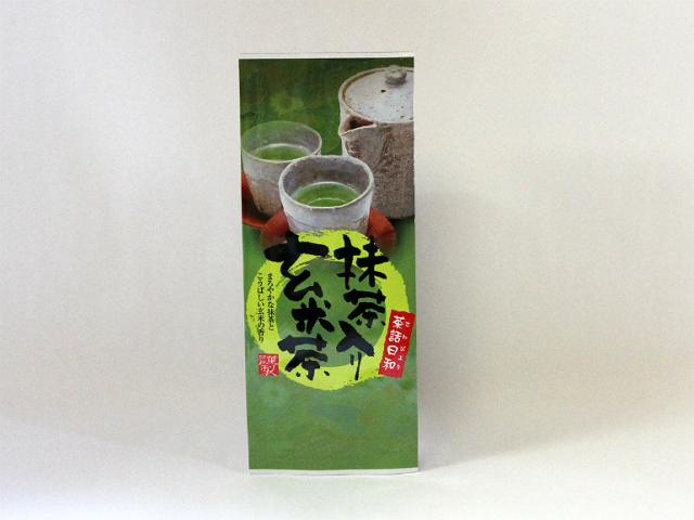 抹茶入玄米茶/200g入