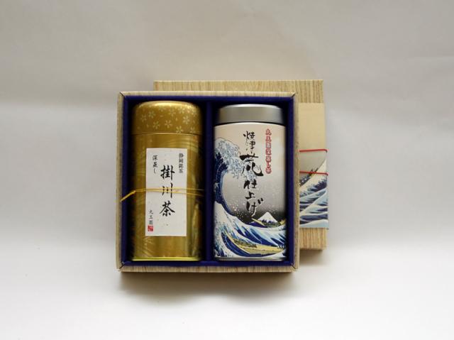 焼津荒仕上げ(やいづあらしあげ)・掛川深蒸し茶 150g缶入セット