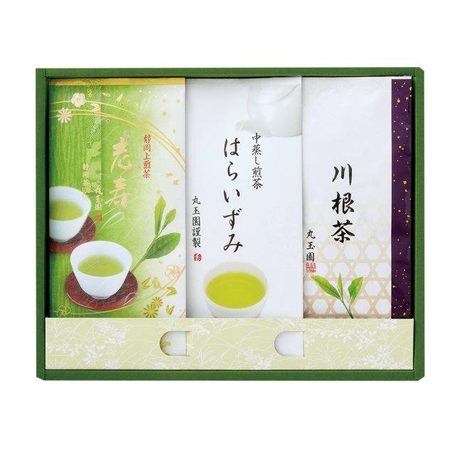 茶三昧3本セット