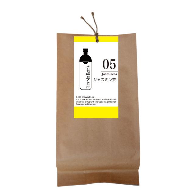 ジャスミン茶[冷茶ボトル(フィルターインボトル)専用茶]