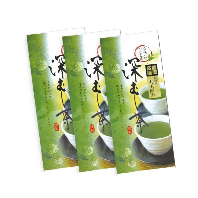 掛川深蒸し茶/167g 3本セット