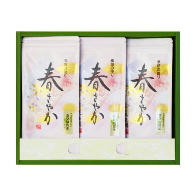 春さやか(はるさやか)/100g袋入3本セット(箱なし)