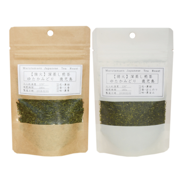 浅蒸し煎茶(やぶきた ゆたかみどり)強火・弱火セット 50g入×2本