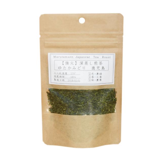浅蒸し煎茶(ゆたかみどり 鹿児島)