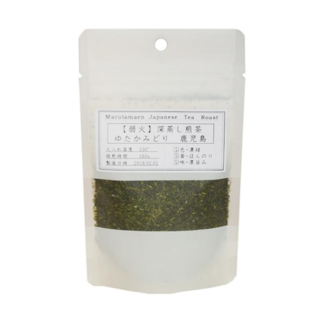 深蒸し煎茶(ゆたかみどり 鹿児島)