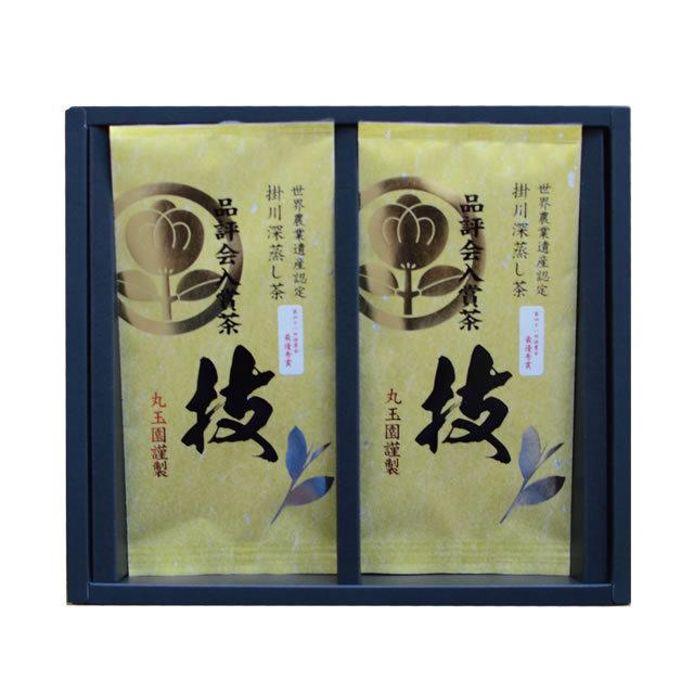 品評会入賞茶2本