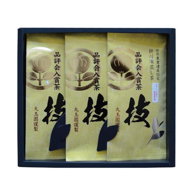 品評会入賞茶3本