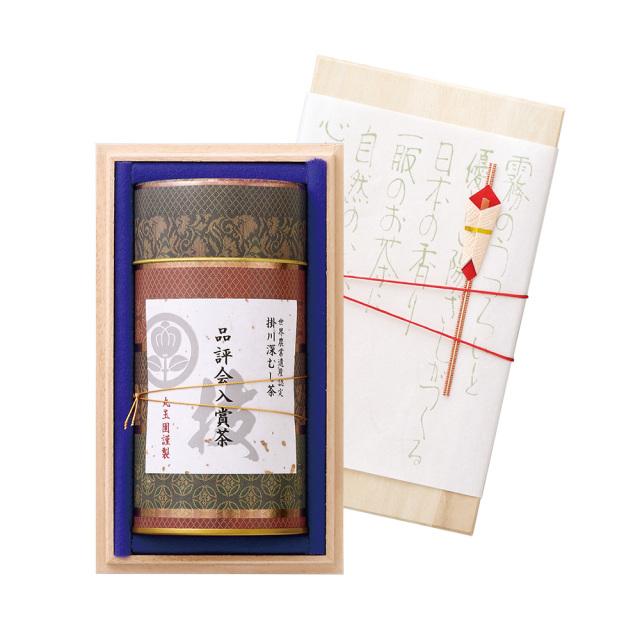 掛川深蒸し茶 品評会入賞茶(木箱入り 150g缶)