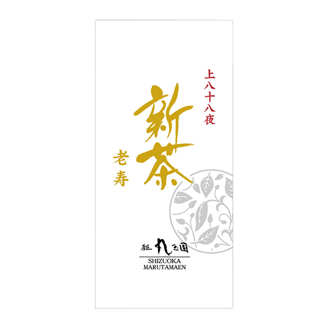 上八十八夜新茶 老寿(ろうじゅ)/100g袋入