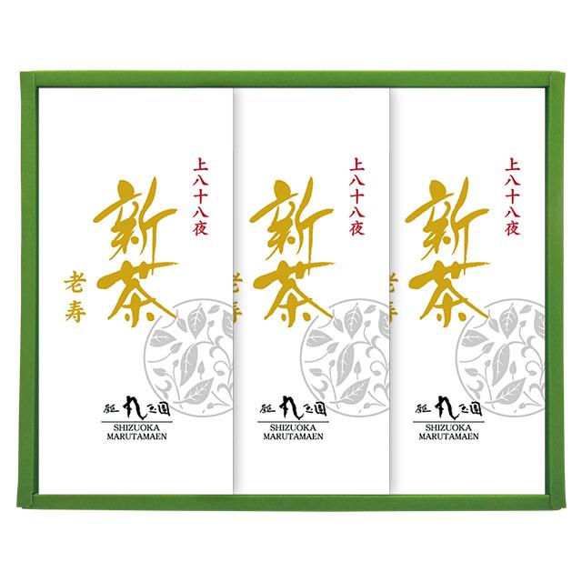 【新茶】静岡上煎茶 老寿(ろうじゅ)/90g袋×3本 箱入