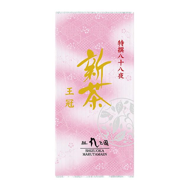 特選八十八夜新茶 王冠(おうかん)/100g袋入