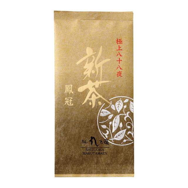 【新茶】極上八十八夜新茶 鳳冠(ほうかん)/90g袋入【4月下旬発送予定】