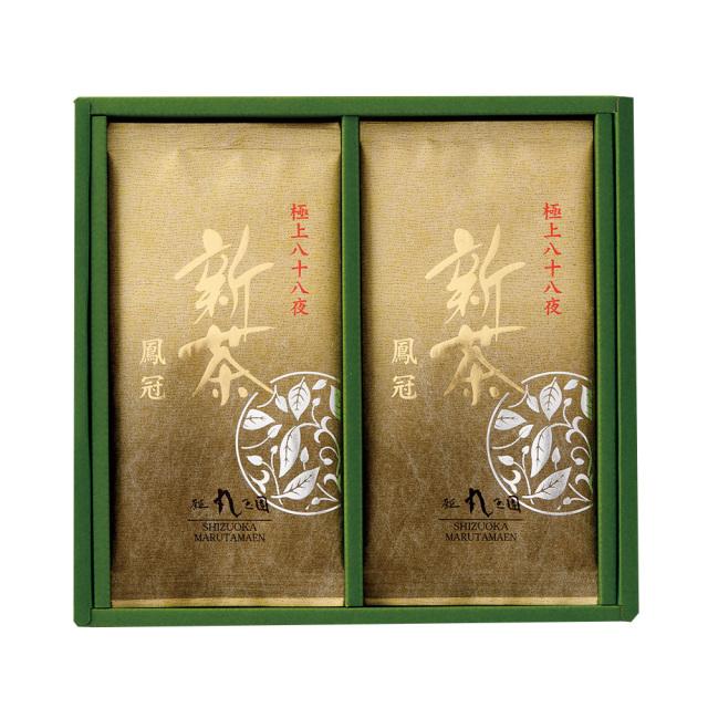 【新茶】極上八十八夜新茶 鳳冠(ほうかん)/90g袋×2本 箱入【4月下旬発送予定】