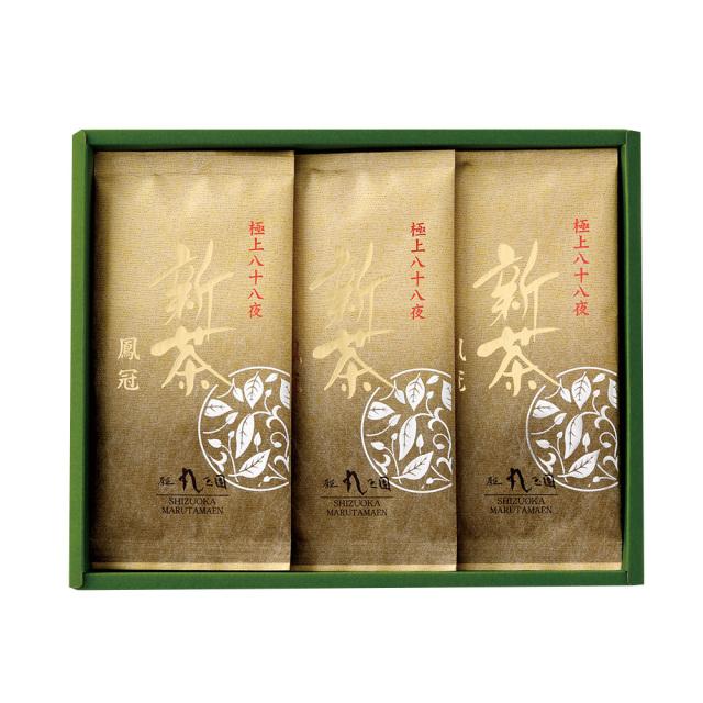 【新茶】極上八十八夜新茶 鳳冠(ほうかん)/90g袋×3本 箱入【4月下旬発送予定】