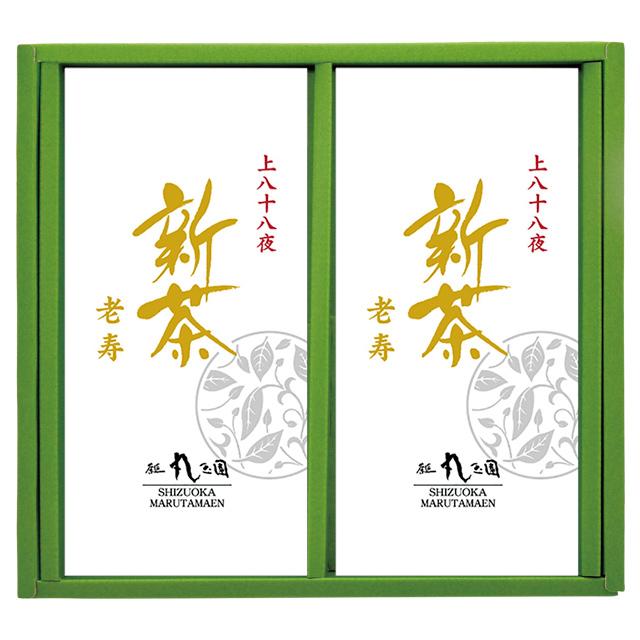 上八十八夜新茶 老寿(ろうじゅ)/100g袋×2本 箱入