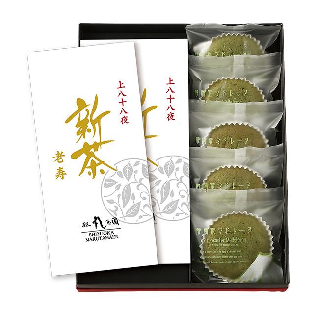 上八十八夜新茶100g×2本・静岡新茶マドレーヌ(5個)