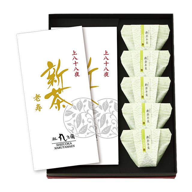 上八十八夜新茶100g×2本・静岡新茶ようかん(5個)