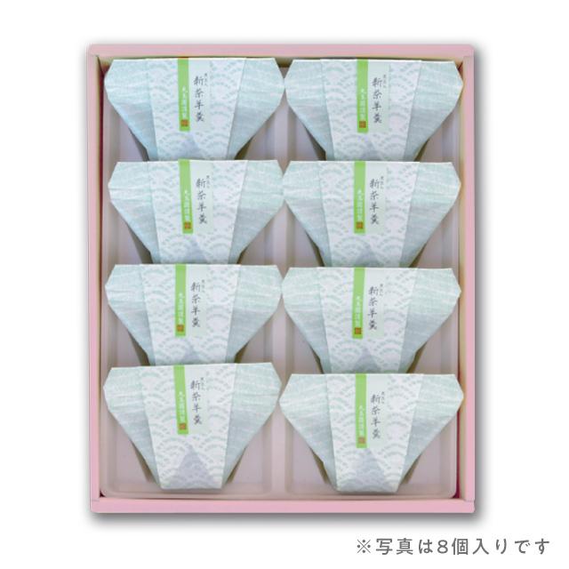 静岡新茶ようかん(8個)