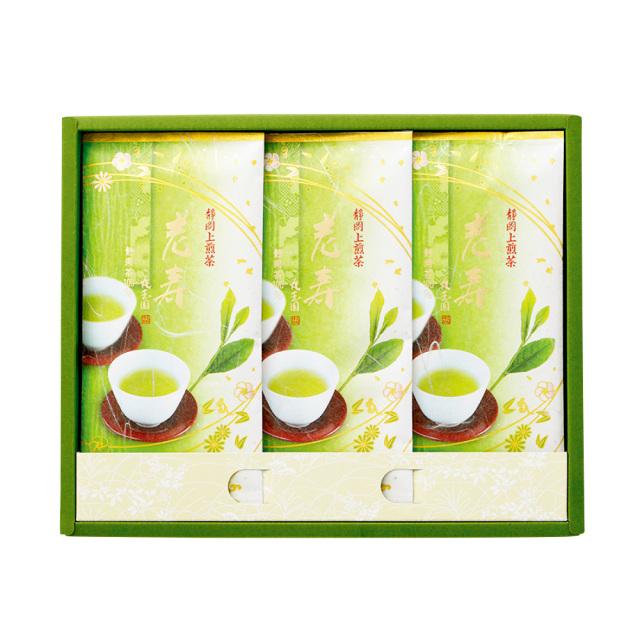 上掛川深蒸し茶 上煎茶 老寿(ろうじゅ)/90g×3本 箱入