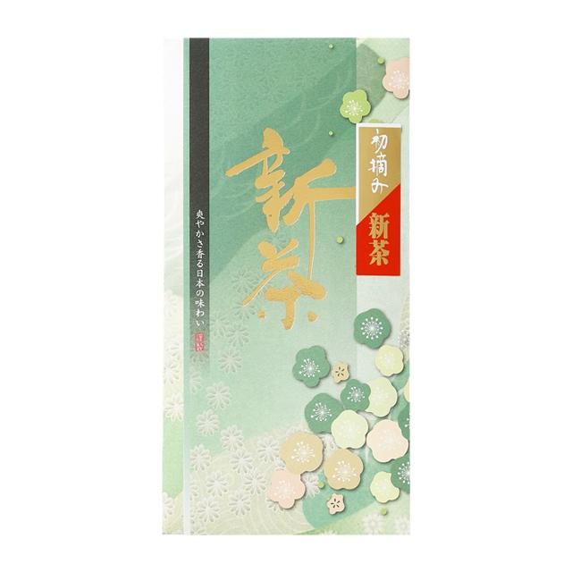 初摘み新茶 100g たとう紙入