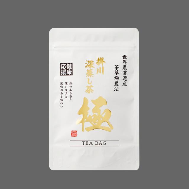 掛川深蒸し茶 「極」 ティーバッグ 5g×17入
