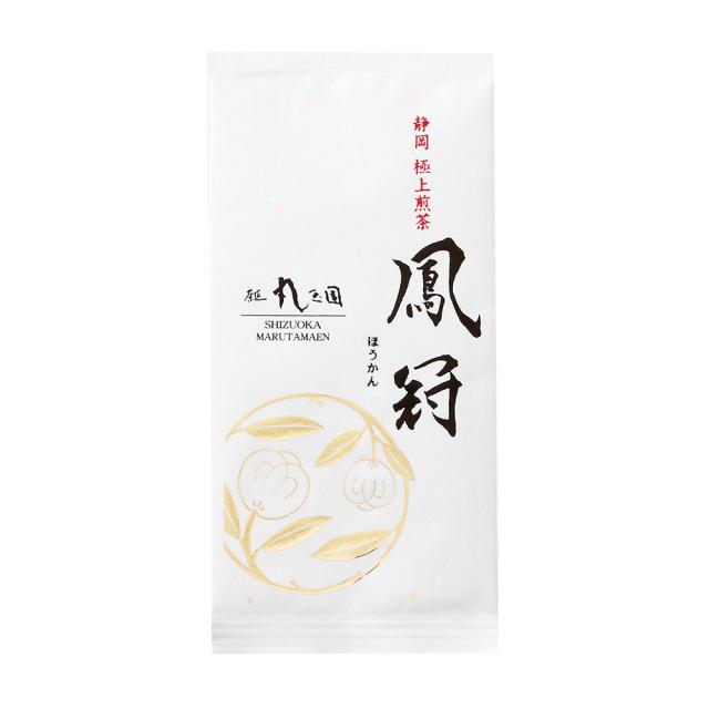 【茶の実紋シリーズ】 鳳冠(ほうかん)/100g袋入