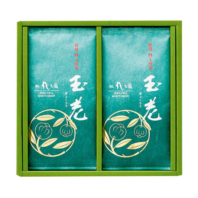 【茶の実紋シリーズ】 玉老(ぎょくろう)/100g×2本 箱入