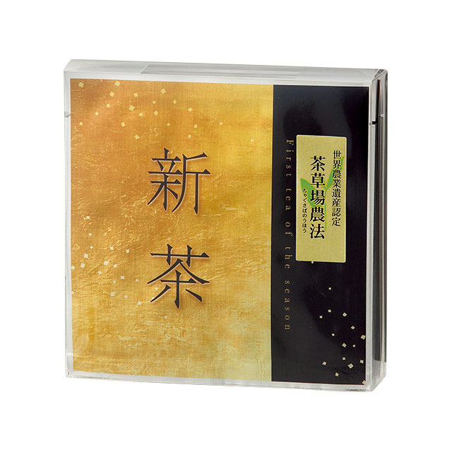 【新茶】最高級新茶「極」/5袋クリアカートン入(6g×5)