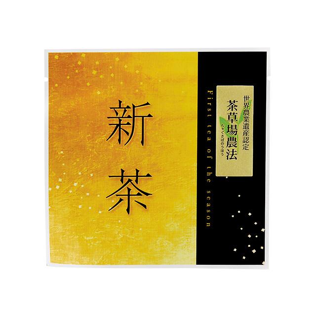 【新茶】最高級新茶「極」/1袋(6g)