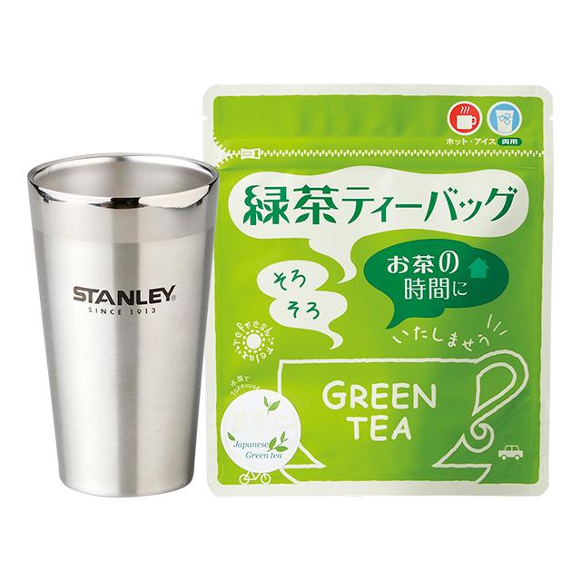 1人用緑茶ティーバッグ(ヒモ付)とステンレスマグカップ(スタンレー)のセット