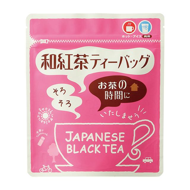 和紅茶ティーバッグ 3g15入 ヒモ付