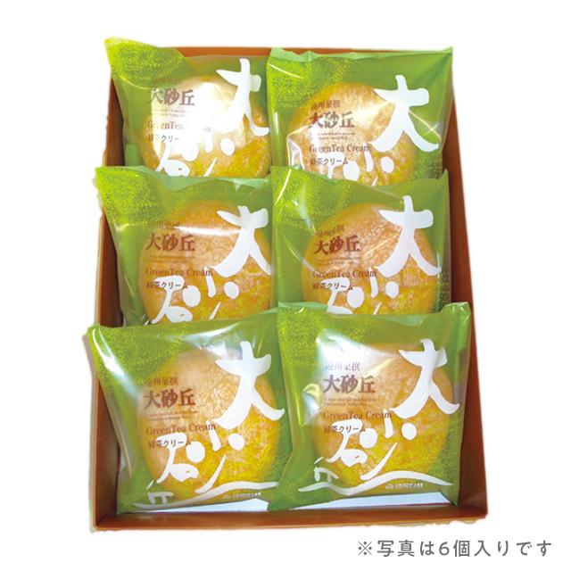 ブッセ(たこまん 大砂丘)/12個セット箱入(緑茶クリーム×12)