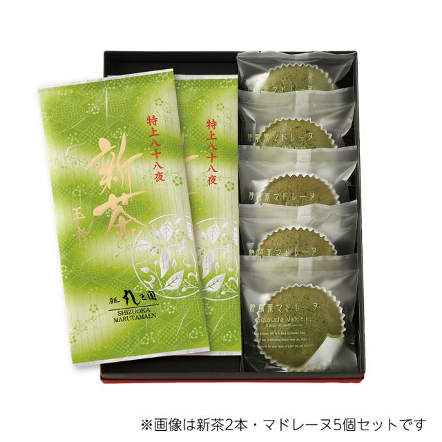 【新茶】特上八十八夜新茶(90g×1本)・新茶マドレーヌ(5個)セット【5月上旬発送予定】