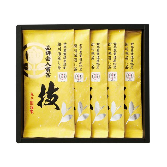 掛川深蒸し茶 品評会入賞茶/90g袋入 5本セット箱入