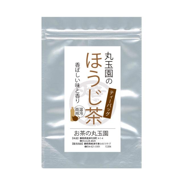 ほうじ茶 ティーバッグ(5g×30個)
