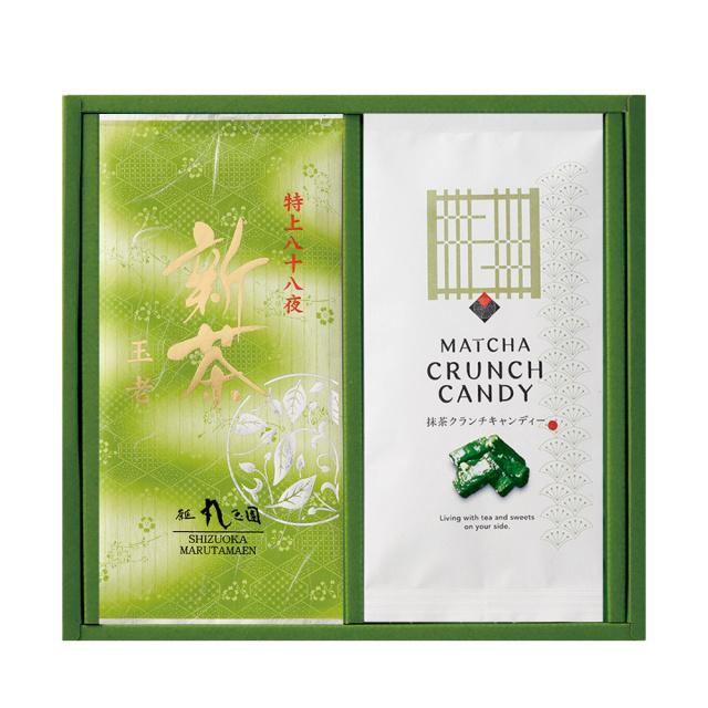 特上八十八夜新茶(90g袋×1本)と抹茶クランチキャンディーのセット
