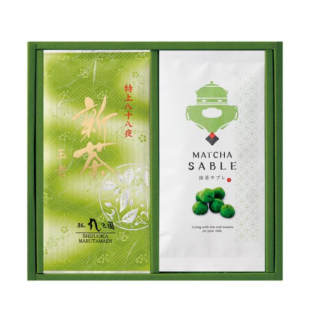 特上八十八夜新茶(90g袋×1本)と抹茶サブレのセット