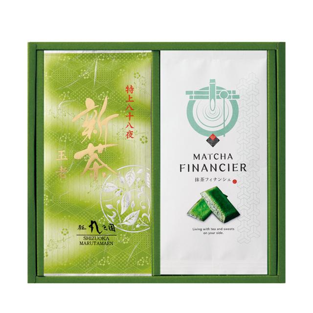 特上八十八夜新茶(90g袋×1本)と抹茶フィナンシェのセット